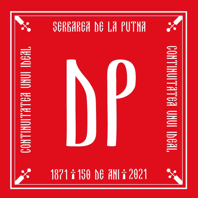 Diana Paul / Serbare Putna 150