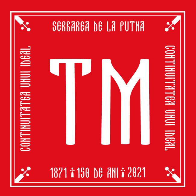 Teodora Mosor / Serbare Putna 150