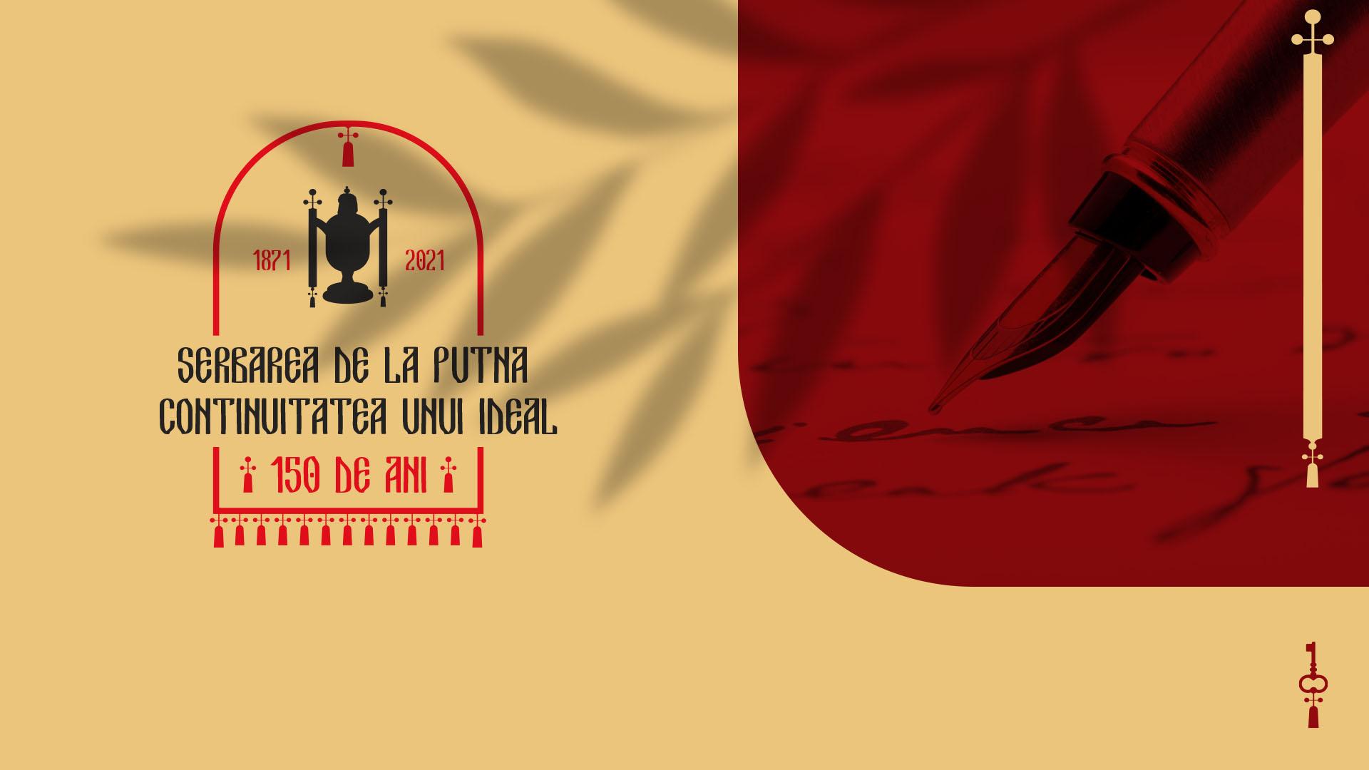 Concurs de creație literară / Serbare Putna 150