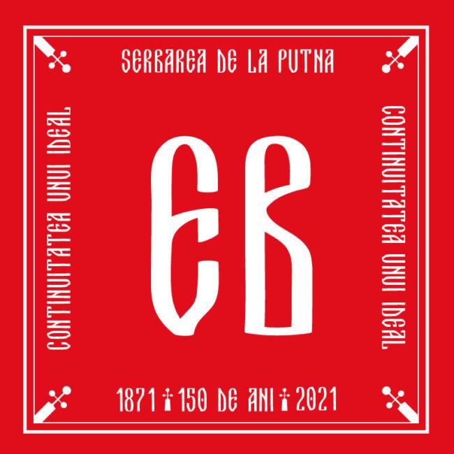 E. B. / Serbare Putna 150