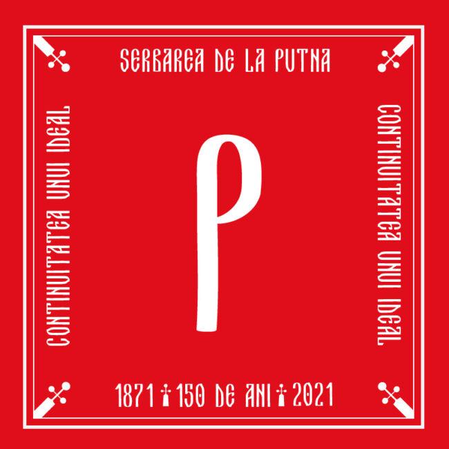 Pleșa / Serbare Putna 150
