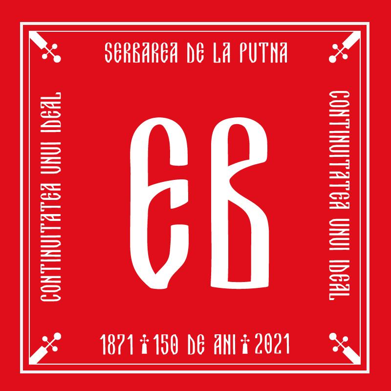 Emanuel Buta / Serbare Putna 150