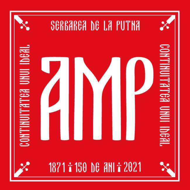 Andrei-Marius Pitic / Serbare Putna 150