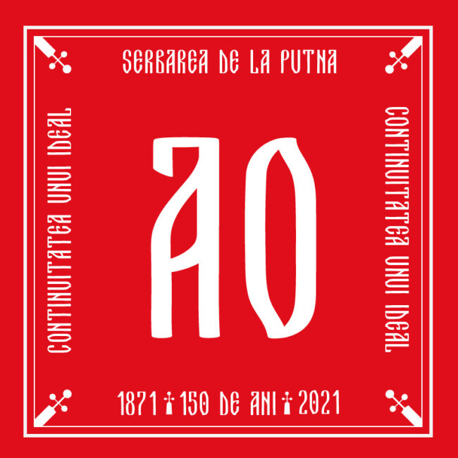 Ana Onofrei / Serbare Putna 150