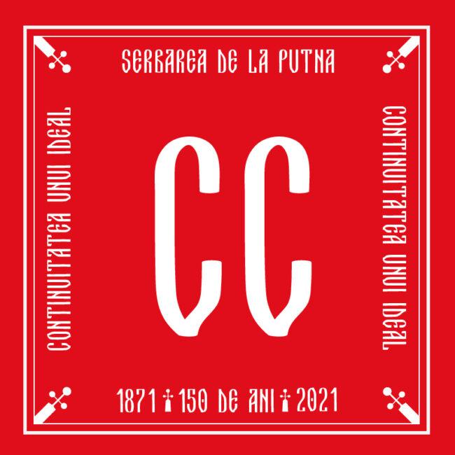 Carmen C. / Serbare Putna 150