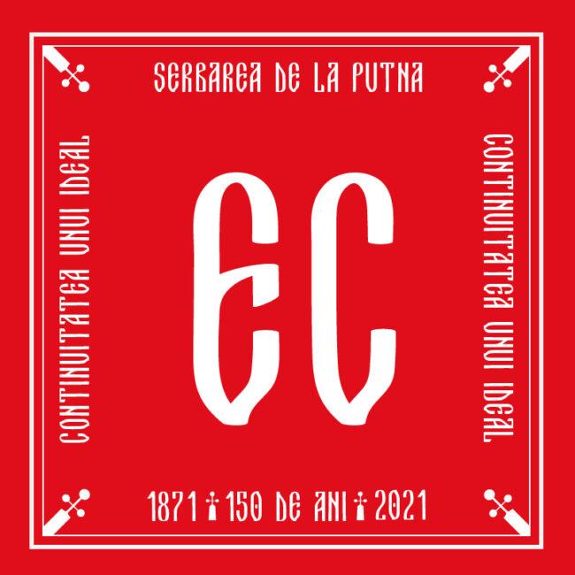 Emilia Ciobanu / Serbare Putna 150