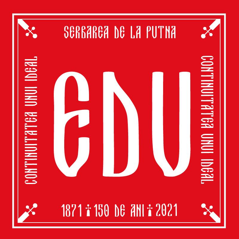 Elena-Daria Ungureanu / Serbare Putna 150