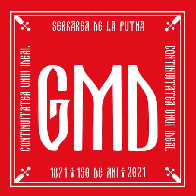 Gheorghe Marius Danciu / Serbare Putna 150