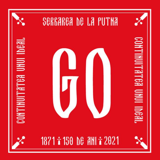 Georgiana Onu / Serbare Putna 150