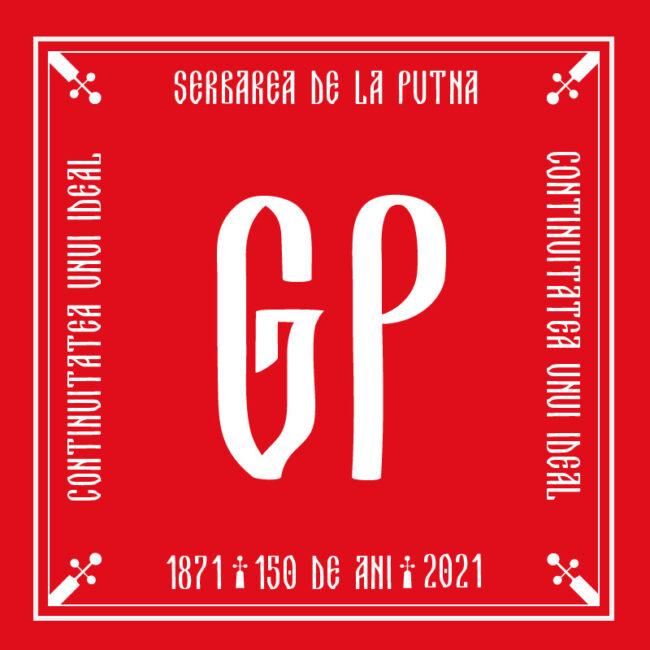 Georgiana Popescu / Serbare Putna 150