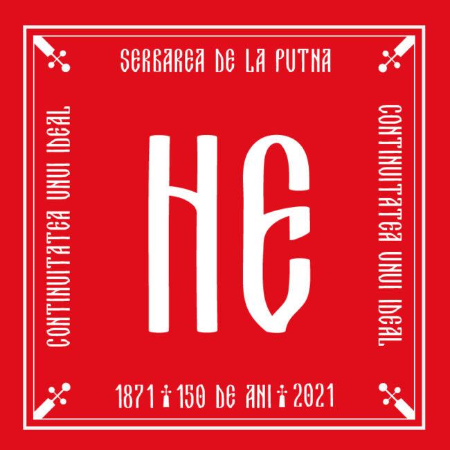 H. E. / Serbare Putna 150