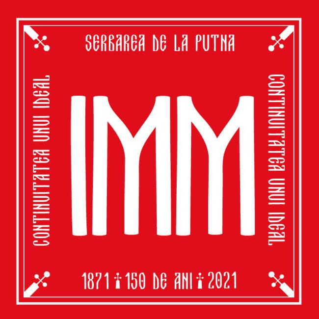 Irina-Melania Mărgineanu / Serbare Putna 150