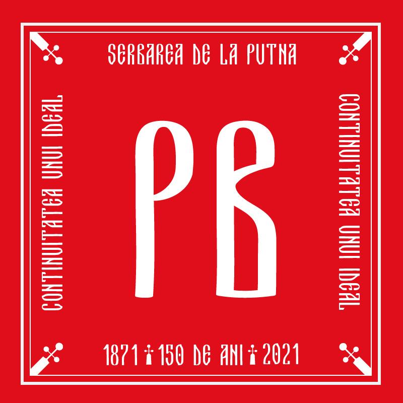 Petru Boilă / Serbare Putna 150