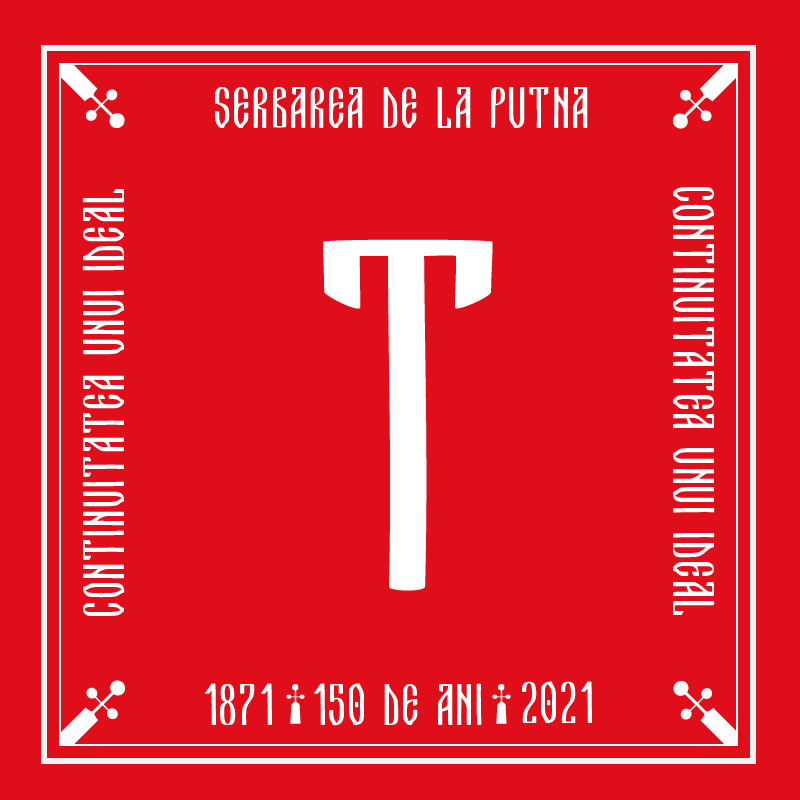 Teodora / Serbare Putna 150