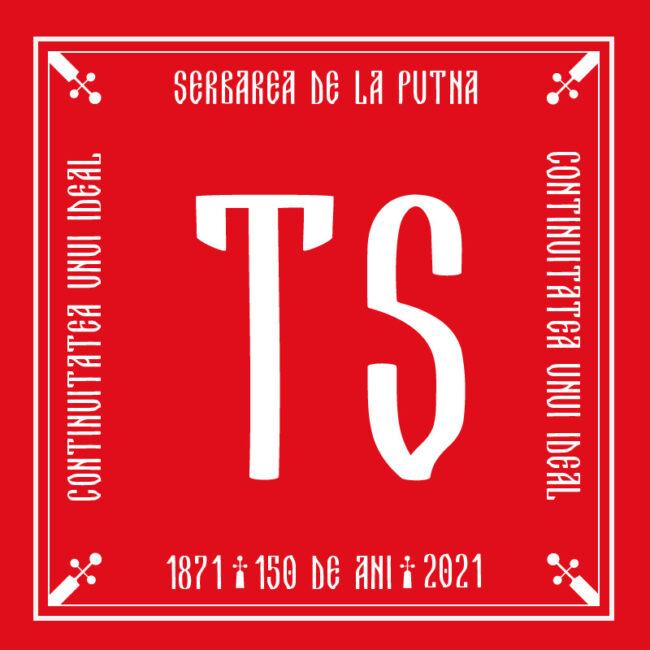Ț. S. / Serbare Putna 150