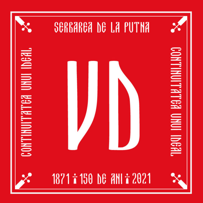 Vicențiu Dine / Serbare Putna 150