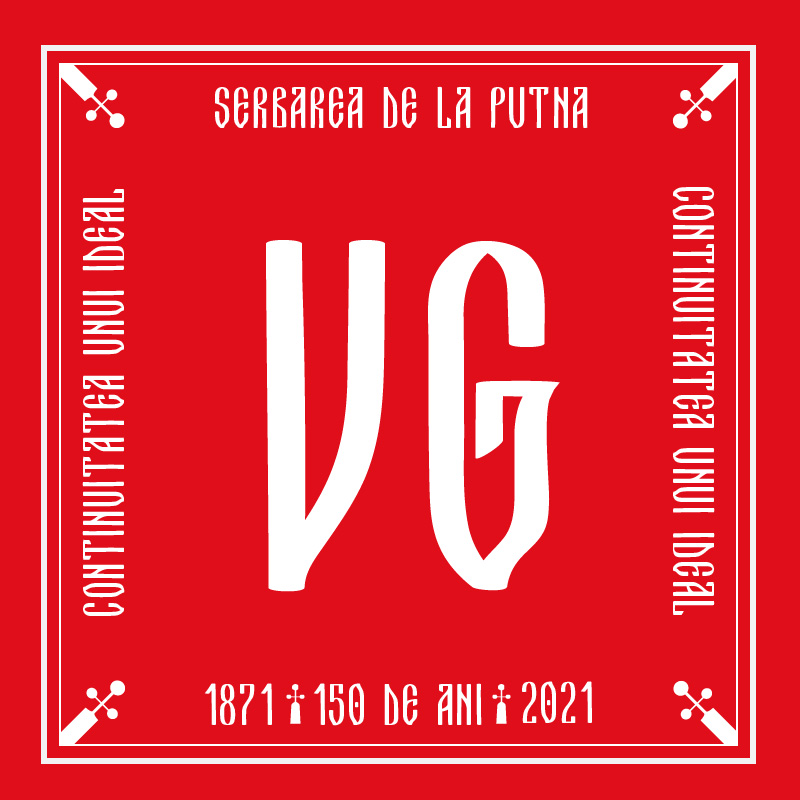 Vanessa Gal / Serbare Putna 150