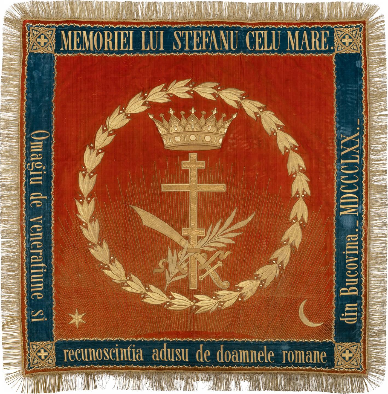 Epitaf dăruit de Elena Istrati și Doamnele din Bucovina