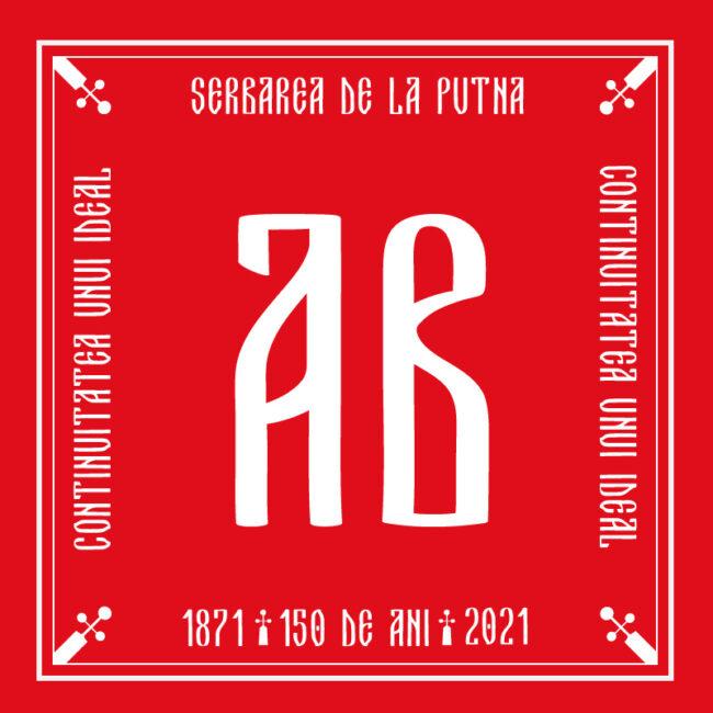 Andreea Băicoianu / Serbare Putna 150