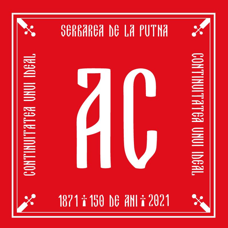 Ana Cacuci / Serbare Putna 150