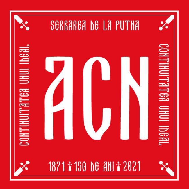 Andreea Claudia Nică / Serbare Putna 150