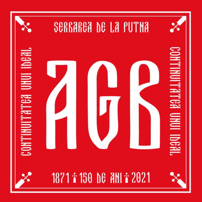 Alin-Gabriel Bazarca / Serbare Putna 150