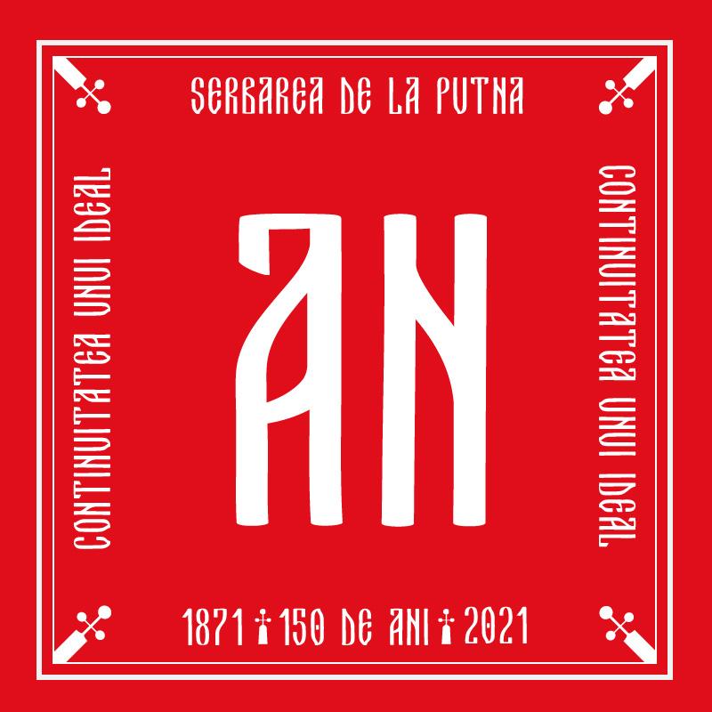 Alexandra Nadane / Serbare Putna 150