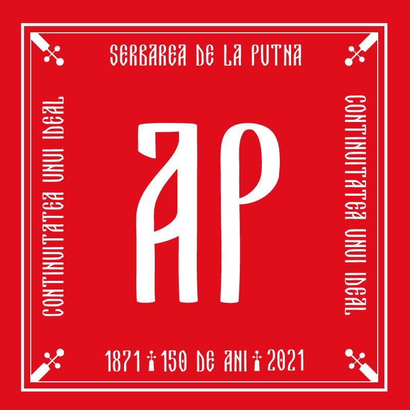 Andrei Popescu / Serbare Putna 150