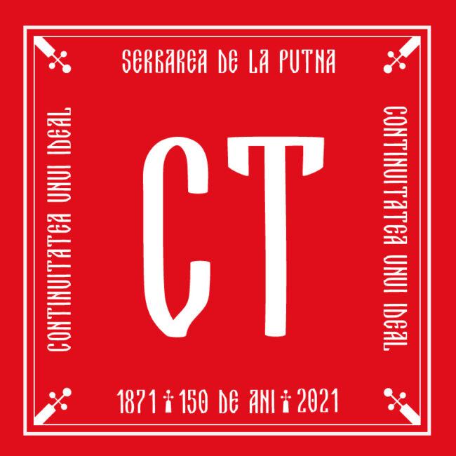 Cosmin Țugui / Serbare Putna 150