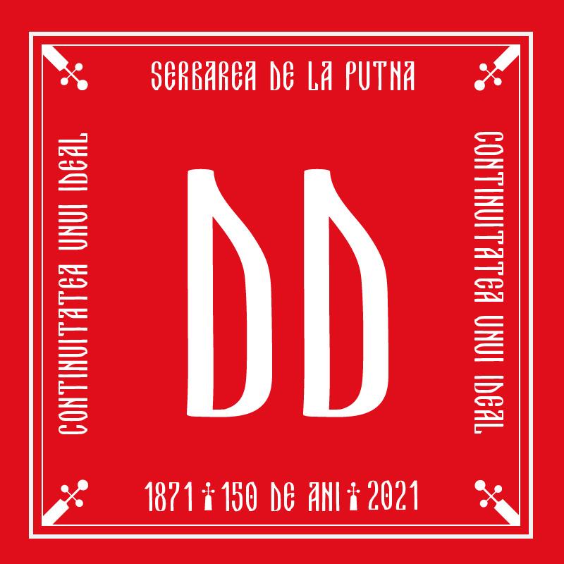 Daniel D. / Serbare Putna 150