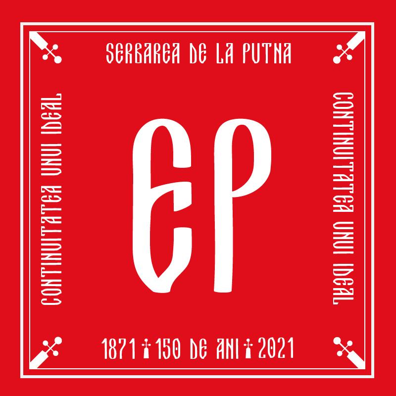Ecaterina Perju / Serbare Putna 150