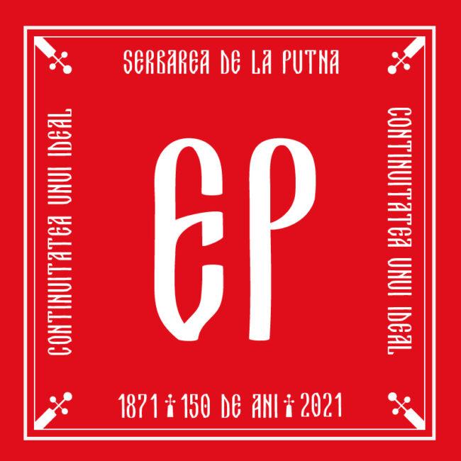 Elena Pînzari / Serbare Putna 150