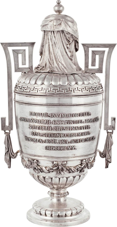 Urna de la Serbarea din 1871