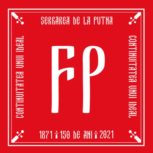 Filip Popescu / Serbare Putna 150