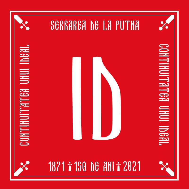 Ioan Dolhescu / Serbare Putna 150