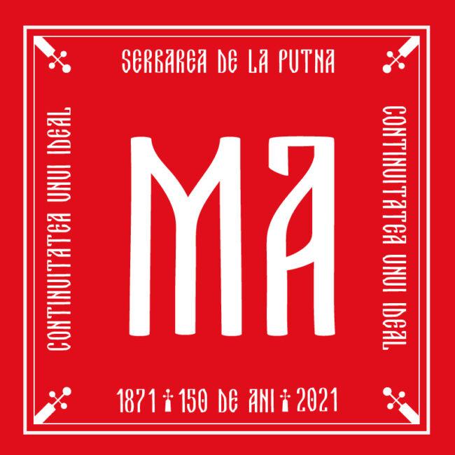 Mihail Andrei / Serbare Putna 150