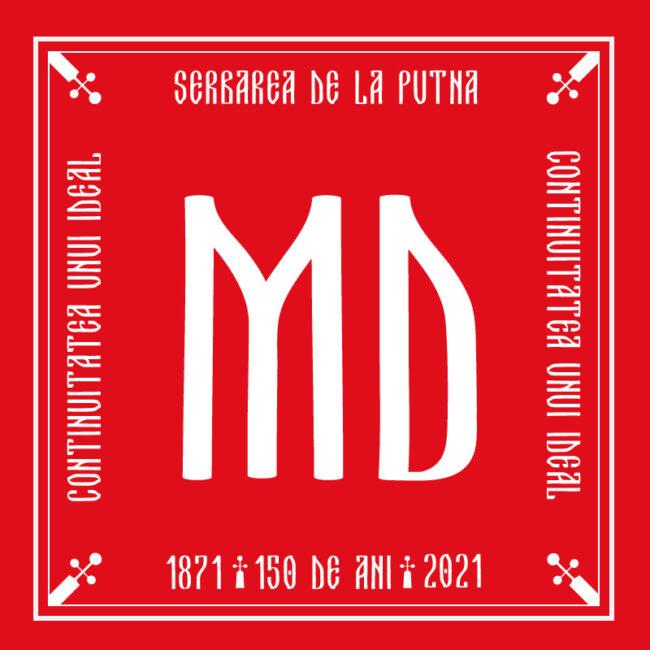 Maria Dărăban / Serbare Putna 150