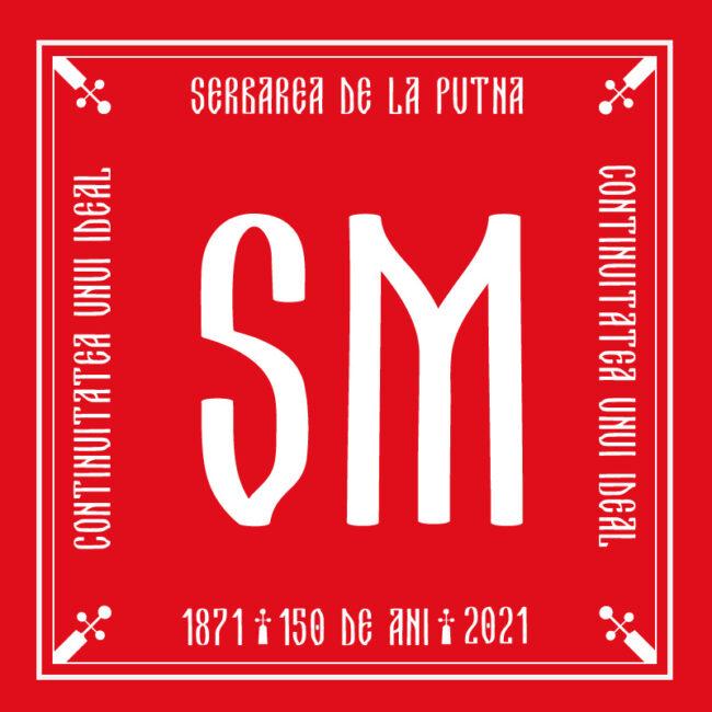 Silvia Mleșniță / Serbare Putna 150