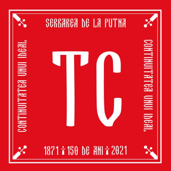 Teodora Crăciunescu / Serbare Putna 150