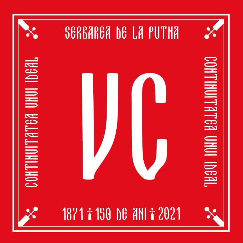 Vlad Costache / Serbare Putna 150