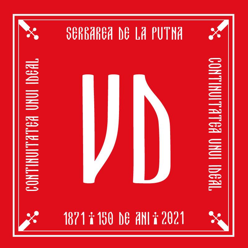 Valentina Damian / Serbare Putna 150