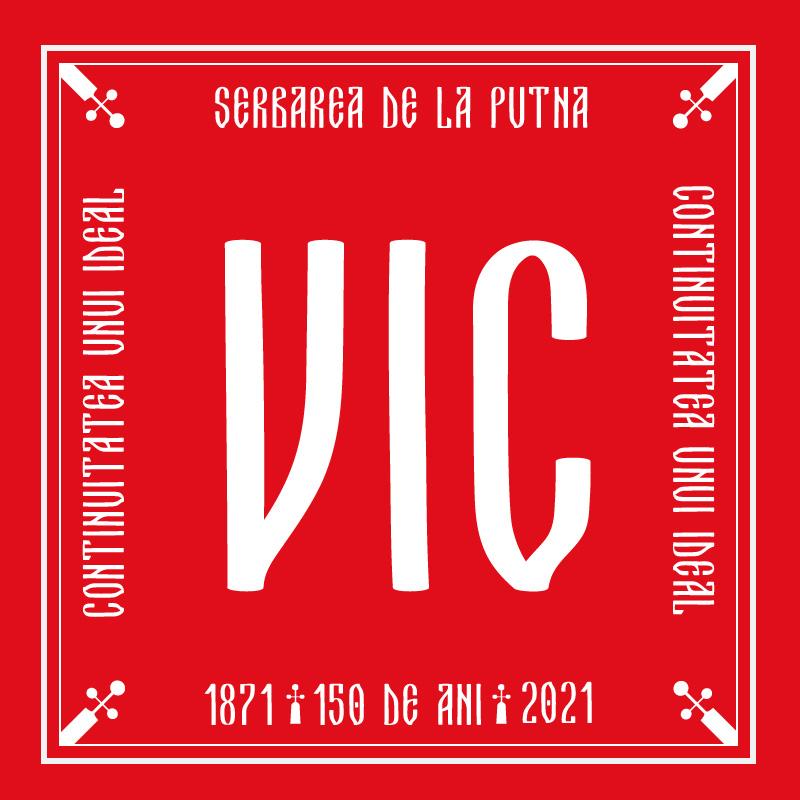 Valentina-Ioana Cadar / Serbare Putna 150