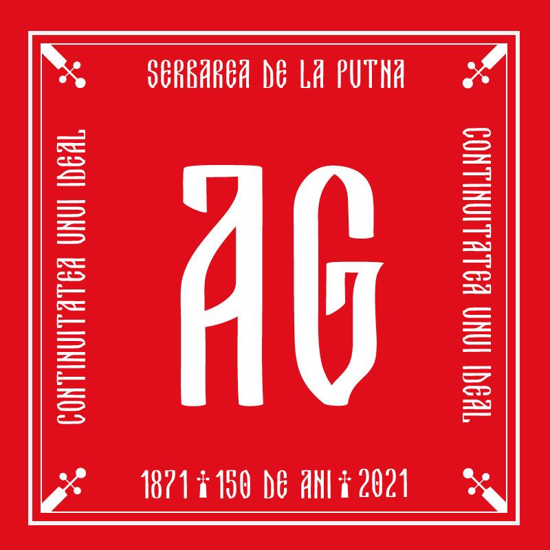 Pr. Andrei Grosu / Serbare Putna 150