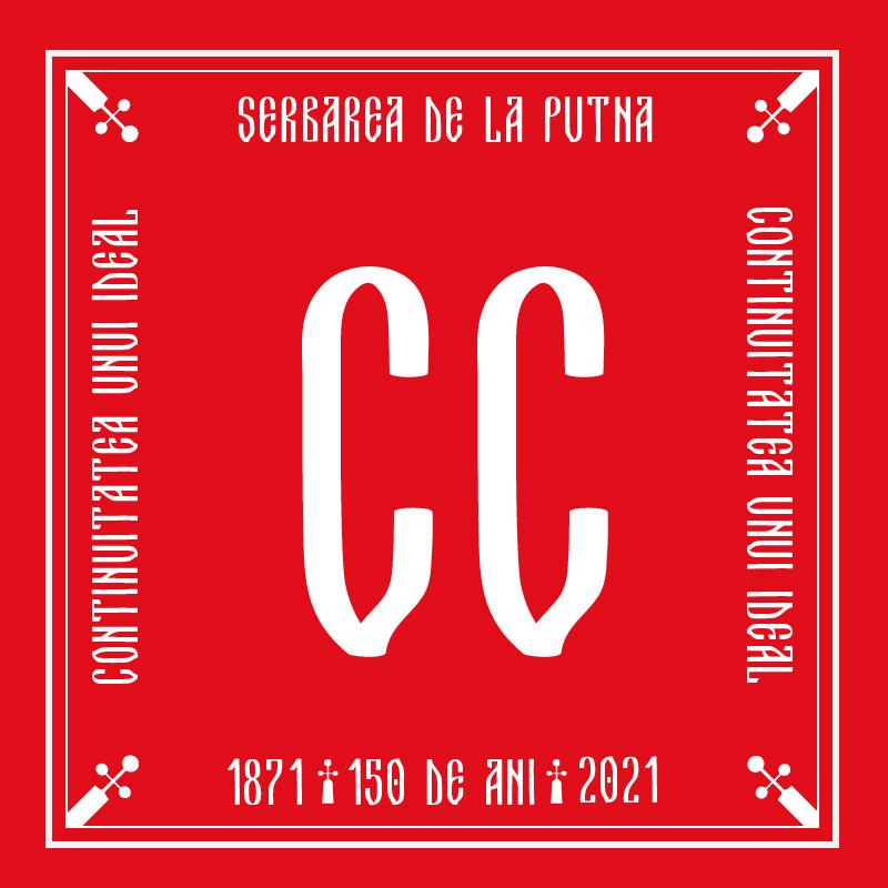 Cristian Chesaru / Serbare Putna 150