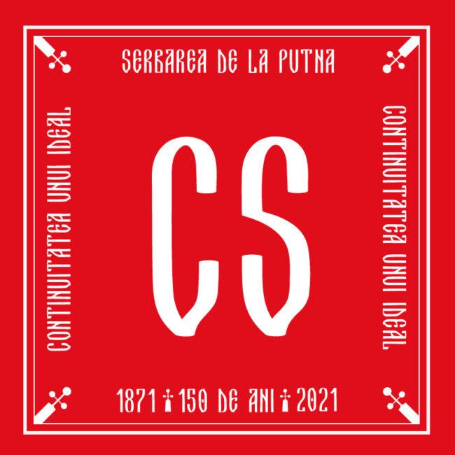 Carmen Stănescu / Serbare Putna 150