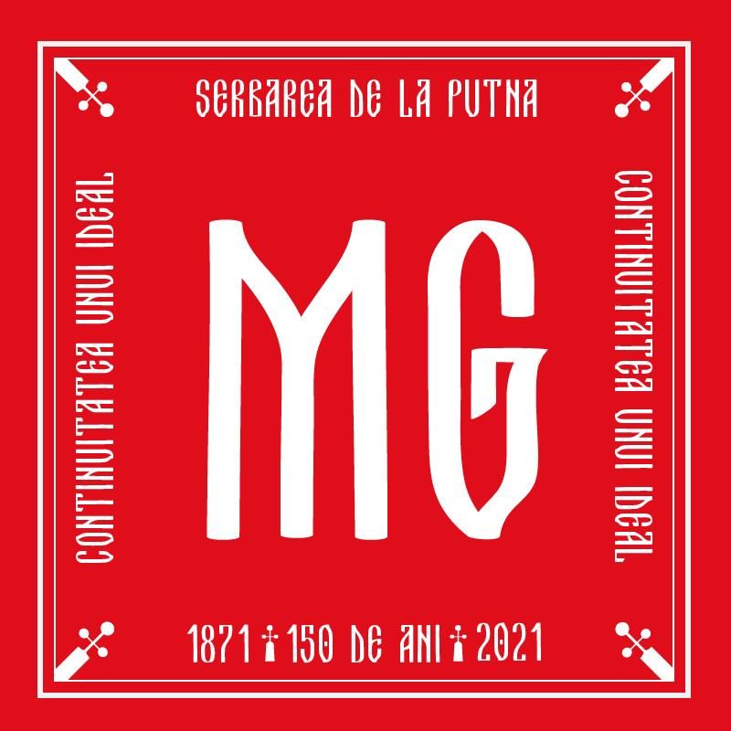 Mihail Georgescu / Serbare Putna 150