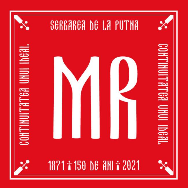 Mircea Radea / Serbare Putna 150