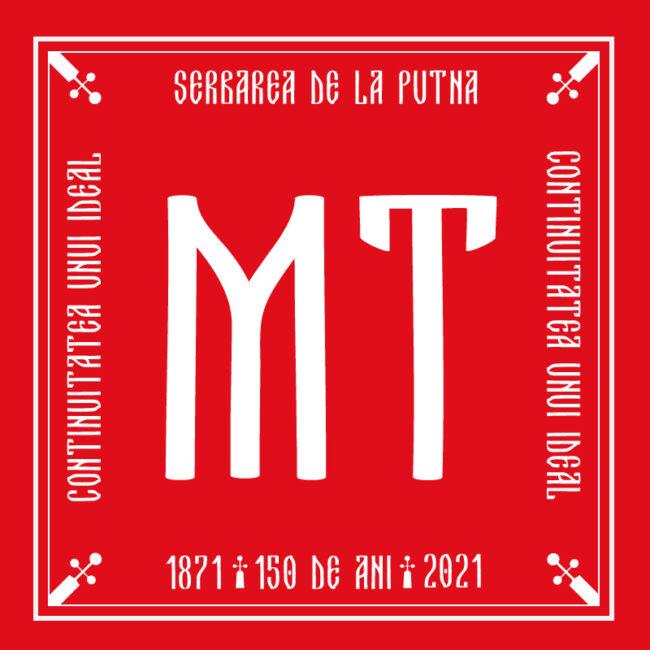 Mădălina Țapu / Serbare Putna 150