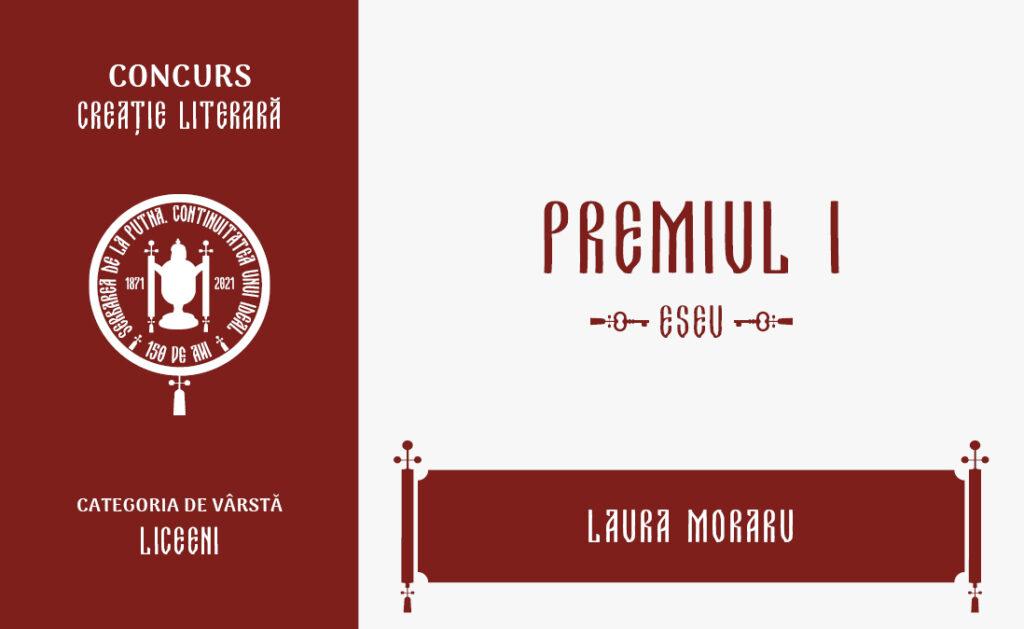 Laura Moraru, Premiul I, Concursul de creație literară - eseu, liceeni