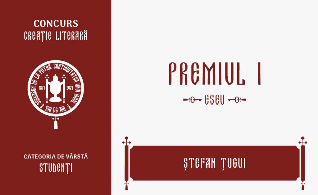 Ștefan Țugui, Premiul I, Concursul de creație literară - eseu, studenți
